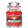 Serengeti Sunset - Small Jar